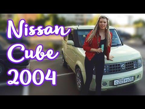 Nissan Cube 2004 [Марго Жизнь]