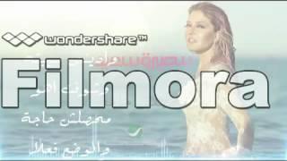 سميرة سعيد ... محصلش حاجة كاريوكي بالكلمات - Haga karaoké Samira Saïd mahslsh