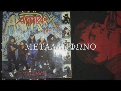 ANTHRAX - SABBATH BLOODY SABBATH mp3