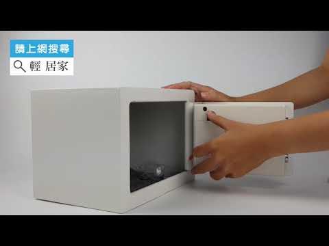 小型電子機械保險箱 保險櫃 電子密碼保險箱 家用小型保險櫃 電子式保險櫃-輕居家8168-限時特價