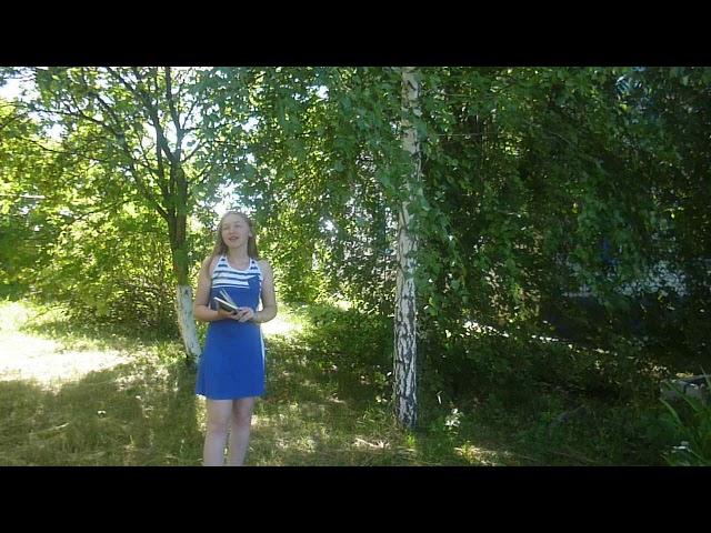 Изображение предпросмотра прочтения – ЕленаЗайцева читает произведение «Я пришёл к тебе с приветом» А.А.Фета