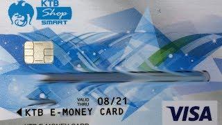 Club Cash Back  Заказ и оплата доставки карты клуба и банковской дебетовой карты
