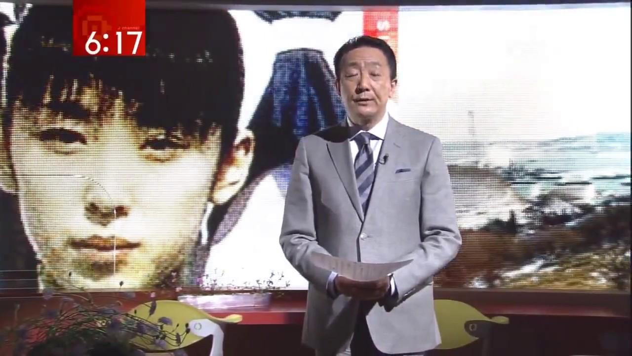 北海道 室蘭 女子 高生 失踪 事件