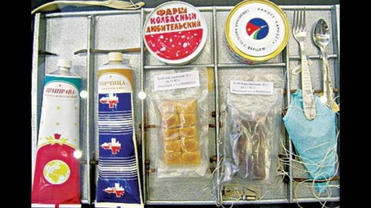как выглядит еда космонавтов
