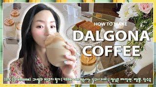 KATE's vlog 그녀들의 파우치 털기 |…