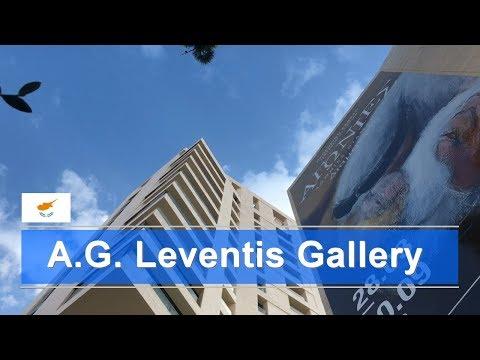 A.G. Leventis Gallery, Nicosia • Λεβέντειος Πινακοθήκη, Λευκωσία