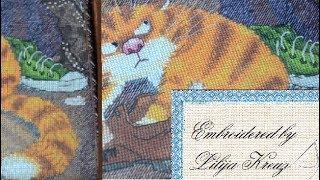 Шкодный кот   Вышивка крестом   Схема МиЯ Готовая работа