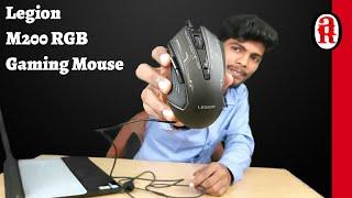 Lenovo Legion M200 Gaming RGB Mouse Unboxing