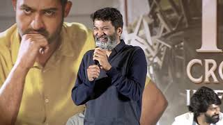 Trivikram Speech @ Aravindha Sametha Success Press Meet - Jr. NTR | Thaman S