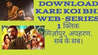 How to download any Web series with one click