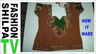 How To Make Designer Blouse At Home 52 Langa Blouse Cutting And Stitching Full