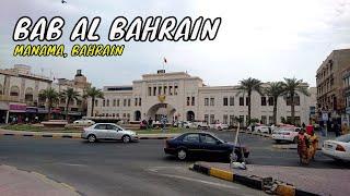 Bab Al Bahrain - Manama, Bahrain | #HariNgLarga