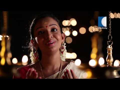 Sree Narayana Guru Stuthi | Daivadeshakam | Kaumudy TV