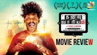 Kanavu Variyam Review | Latest Tamil Movie