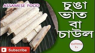 famous food of assam