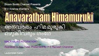 MR 009 Anavaratham Himamuruki Dr. NV Krishna Warrier By P S Remesh Chandran