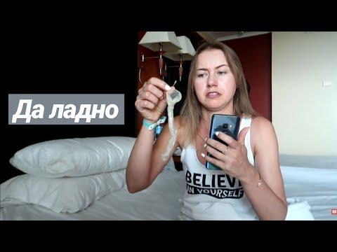 КАК СНИМАТЬ ЧЕРЕЗ ПРЕЗЕРВАТИВ ПОД ВОДОЙ)))