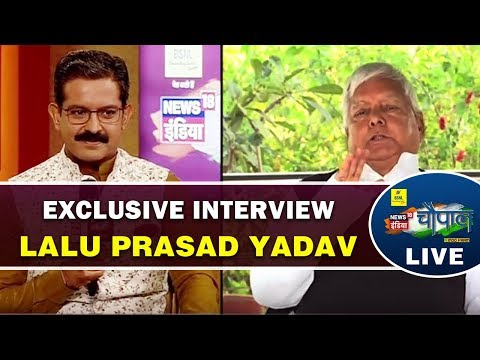 Chaupal 2017: Lalu Prasad Yadav Interview (Exclusive) | News18 India