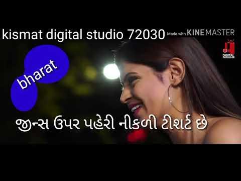 ,ભૈયને તો પ્રેમ છે Rakesh Barot new Gujarati WhatsApp status 2019