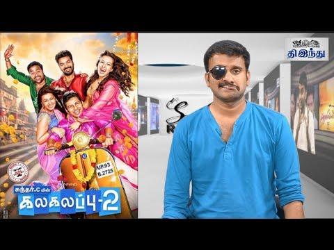 Sollividava Review | Chandan Kumar | Aishwarya Arjun| Arjun