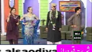 New Punjabi Stage Drama Loo Ker Loo Gal 4-6 Iftikhar Thakur Saima Khan