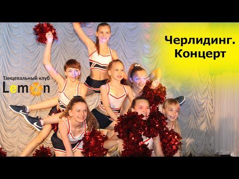 Кемерово - Афиша мероприятий