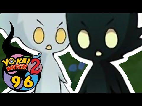 YO-KAI WATCH 2 - ÉPISODE 96 : LES PAPIS DE NATHAN ET KATIE SONT DEVENUS DES YO-KAI ?!