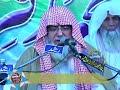 qari muhammad ibrahim meer muhammadi sb