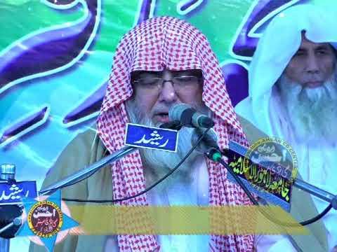 qari muhammad ibrahim meer muhammadi sb thumbnail