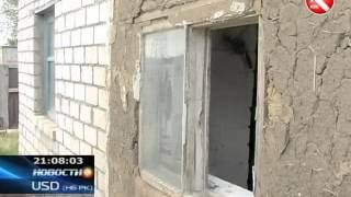 КТК: Новый случай педофилии в Актобе