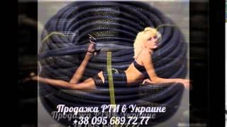 видео РТИ (Резинотехнические изделия) :: Техпластины