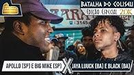 (O FATALITY DO ANO) JAYA LUUCK (BA) E BLACK (BA) X BIG MIKE (SP) E APOLLO (SP)  - DESAFIO