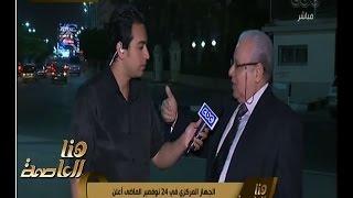 هن العاصمة | تعرف على تعداد سكان مصر فى بعد النصف الاول من عام 2017