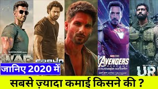 Box Office Collection, War , Saaho, Kabir Singh, Avengers endgame, Uri The Surgical Strike, 2019