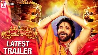 Om Namo Venkatesaya Movie Latest Trailer | Nagarjuna | Anushka | Pragya Jaiswal | Jagapathi Babu