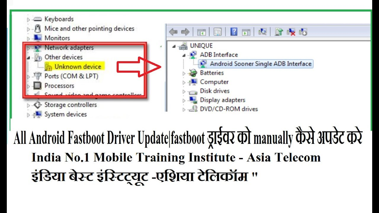 All Android Fastboot Driver Update|fastboot ड्राईवर को manually कैसे अपडेट  करे |India No 1 Institute