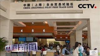 [中国新闻] 新闻观察:中国制造业持续吸引外资 高技术产业吸引外资质量优化发展迅猛 | CCTV中文国际