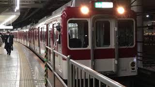近鉄2410系W27編成+W14編成+近鉄2610系X18編成(準急大阪上本町行き) 鶴橋駅発車‼️