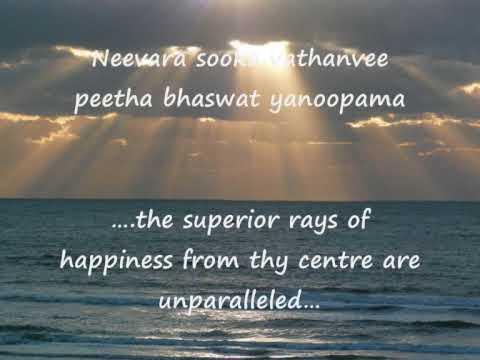 Bhagya suktam sanskrit
