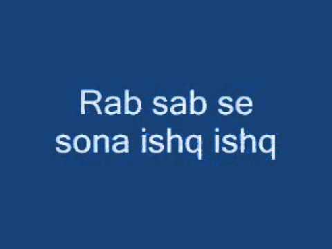 Ishak Binya Kya Jeena Yara-Karaoke & Lyrics-Taal