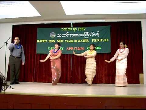 U Khin Mg Yin and Women Dance's Mon New Year Festi...