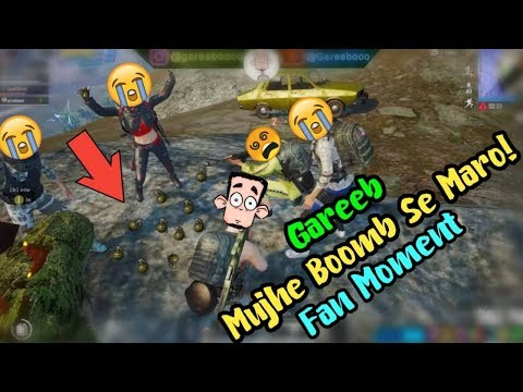 THEY CAME TO MEET ME IN PUBG MOBILE LOL || PUBG MOBILE HIGHLIGHTS