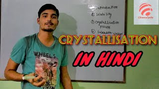CRYSTALLISATION IN HINDI || Chemical Pedia