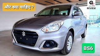 2020 Maruti Suzuki Dzire | 2020 Dzire VXI | review | prices | changes !!!