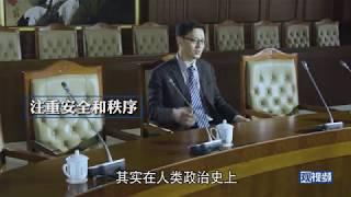 又见中国:①历史上崛起过无数帝国,为何只有中国保持住了大一统?