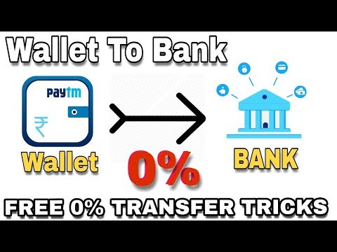 [ 0% CHARGE ] PayTm wallet To Bank Transfer Free | PayTm Marchent Account Details Information TRICK