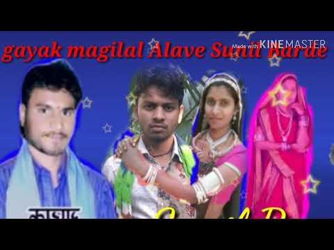 Gayak Magilal Alave Sunil Barde