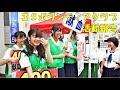 ボランティア活動 紹介  ~教育発表会~ 【プレゼン】