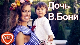 ДЕТИ БОНИ: Дочь Виктории Бони Анджелина!