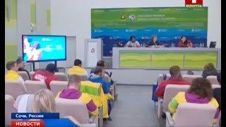 Беларусь может принять Форум молодёжного совета ШОС в рамках проведения Евроигр-2019
